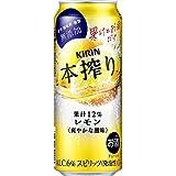 キリン 本搾りチューハイ レモン [ チューハイ 500ml×24本 ]
