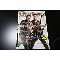 Guitar magazine (ギター・マガジン) 2006年 10月号 [雑誌]