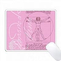 レオナルド・ダ・ヴィンチ・ヴィトゥルビアン・マン・デザインのピンクとホワイト PC Mouse Pad パソコン マウスパッド