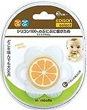 KJC エジソン EDISON シリコン100%のぷにぷに歯固め オレンジ