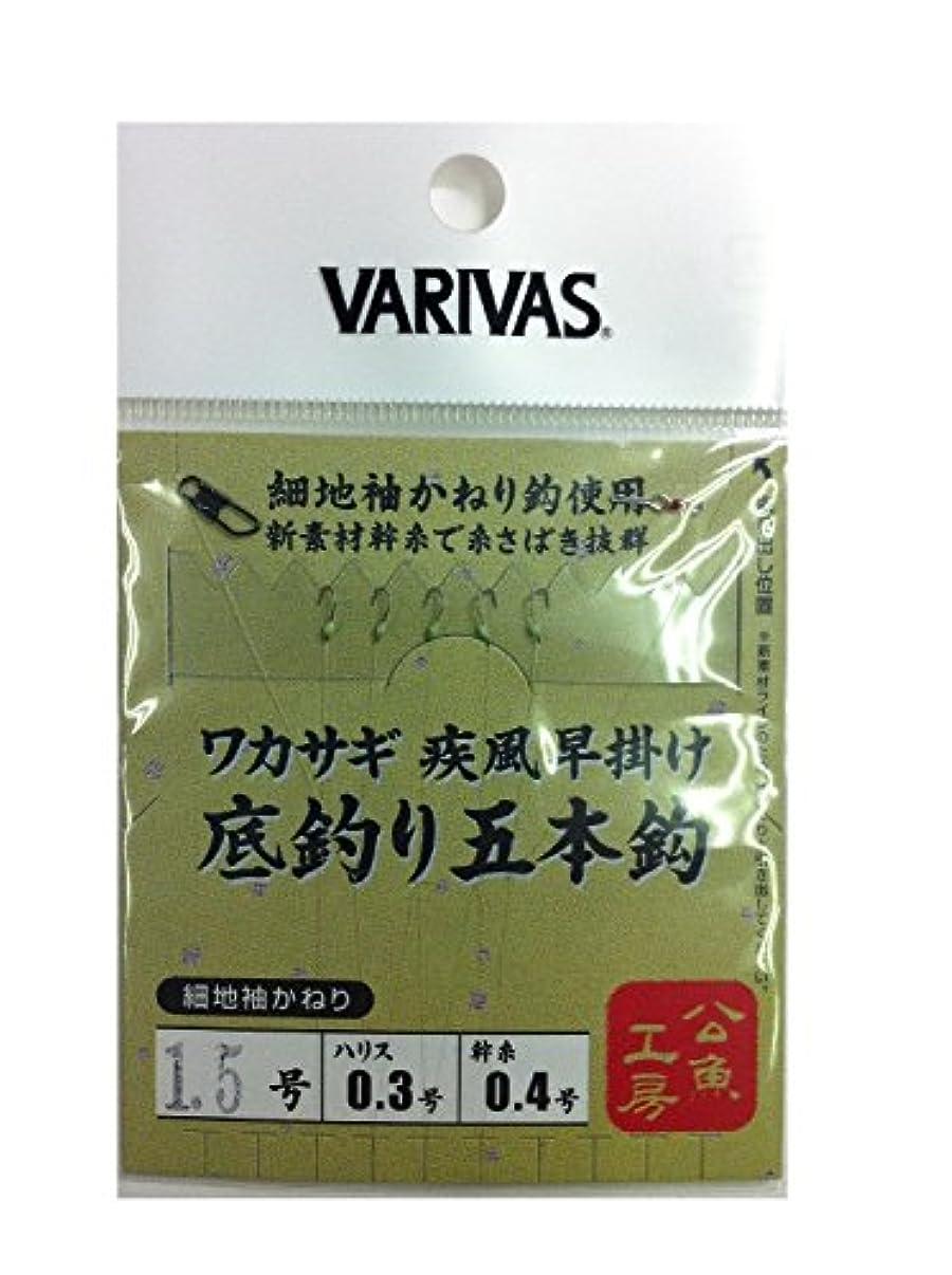 服を片付けるトンネル操縦するVARIVAS(バリバス) グラン ワカサギ仕掛 細地袖 5本鈎 1.5号