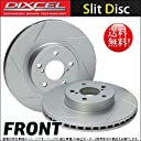 DIXCEL スリットローター フロント MCC SMART/For2 COUPE 1.0/mhd/BRABUS【型式451331/451333/451380 年式07/1~】