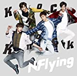 ギガマッキョ -Japanese ver.- / N.Flying