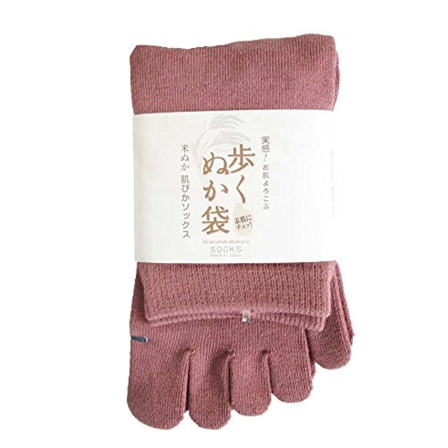 舗装開発するウール歩くぬか袋 米ぬかシリコン五本指 23-25cm ピンク