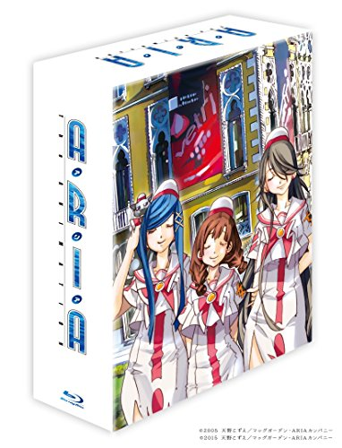 ARIA The ANIMATION Blu-ray BOXの詳細を見る