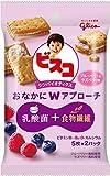 江崎グリコ ビスコ シンバイオティクス ブルーベリー&ラズベリー味 10枚×10個 クッキー(ビスケット) お菓子 乳酸菌