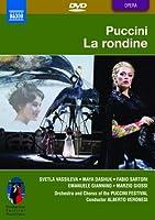 『つばめ』全曲 アマート演出、ヴェロネージ&プッチーニ祝祭管、ヴァッシレーヴァ、サルトーリ、他(2007 ステレオ)