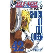 『BLEACH(ブリーチ)』コミック1~最新巻セット