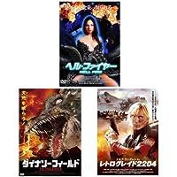 Amazon.co.jp: ビリー・ワーロッ...