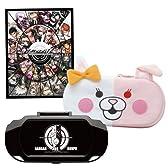 ダンガンロンパ1・2 アクセサリーセット for PlayStation Vita(PCH-1000シリーズ専用)