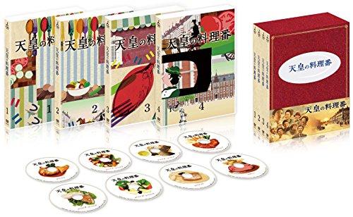 天皇の料理番 [DVD]の詳細を見る