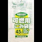 【まとめ買い】サニパック船橋市可燃ごみ45L半透明50枚 ×2セット