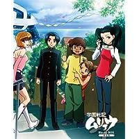 学園戦記ムリョウ Blu-ray BOX