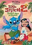 リロ&スティッチ 2 [DVD] / ディズニー (出演)