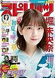 週刊ビッグコミックスピリッツ 2019年30号(2019年6月24日発売) [雑誌]