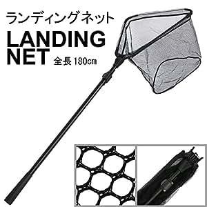 Goture(ゴチュール) ランディングネット 釣り タモ網 フィッシング ネット 伸縮式 黒