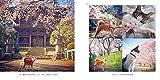 柴犬フクと猫のタラ。: 自然の中で2匹が織りなす のんびりな日々 画像