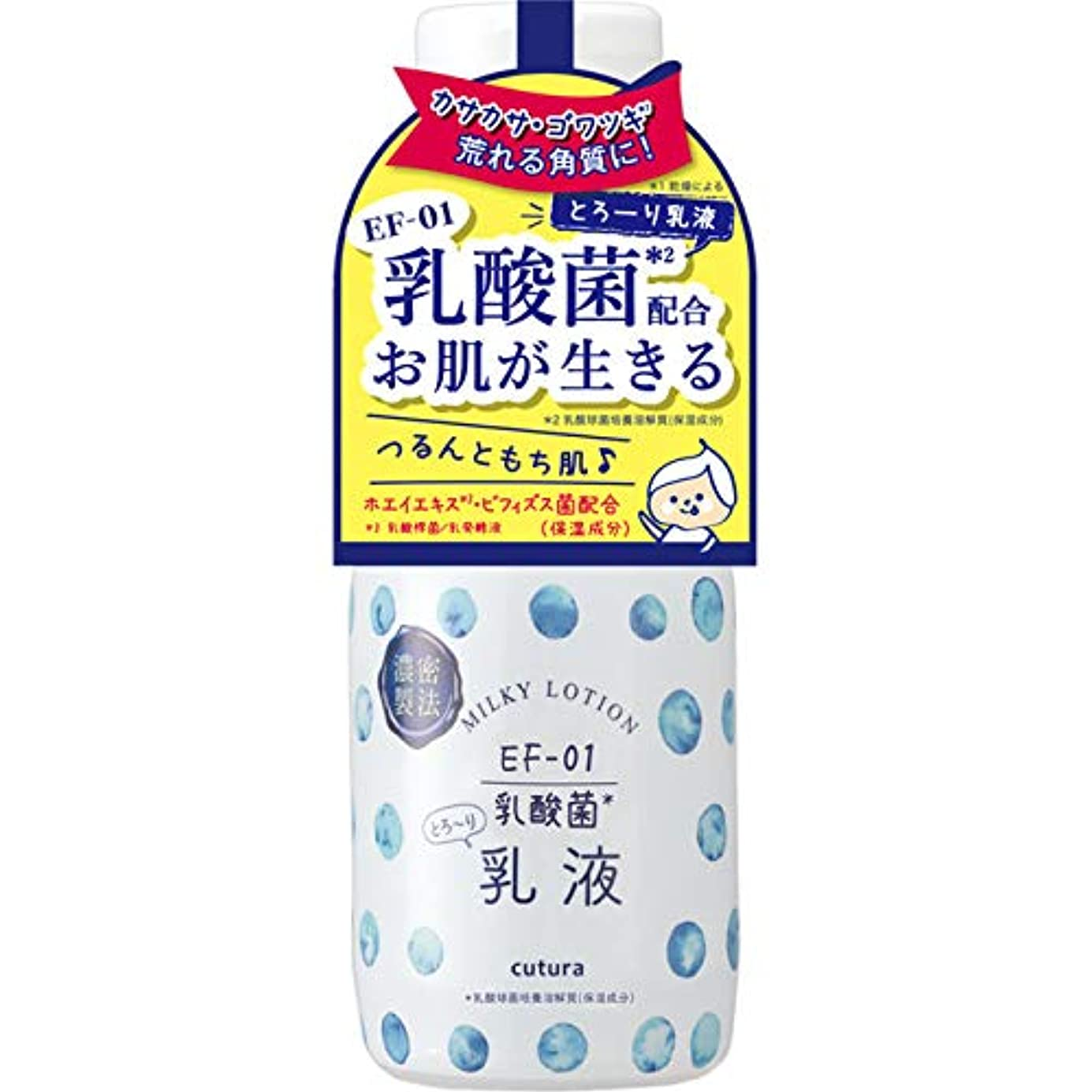 管理ポンド衣類pdc キュチュラ とろーり乳液 N 200ml