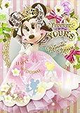 ダイゴー ディズニー 3Dポストカード ドレスシアター ミニー S3689