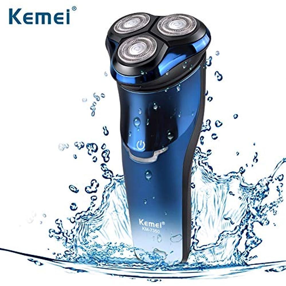 区画光景通常Kemei電気シェーバートリプルブレード男性用充電式&洗えるbarbeador LEDディスプレイフレックス&フロートScheerapparaat KM-7350