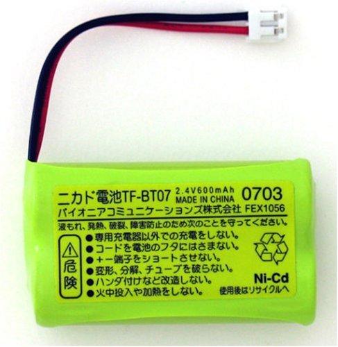 Pioneer 子機用充電池 TF-BT07
