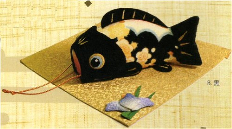 『和柄 鯉 黒』敷物付き 端午の節句飾り?五月人形?兜飾り 手作りちりめん細工 なごみの和雑貨