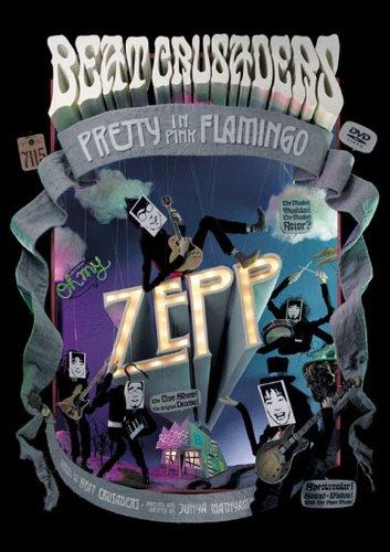 Oh my ZEPP/PRETTY IN PINK FLAMINGO [DVD]の詳細を見る