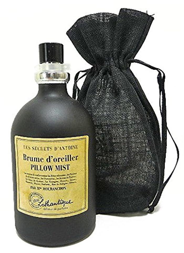 招待露骨な儀式Lothantique(ロタンティック) LES SECRETS D' ANTOINE(シークレットアントワーヌ) ピローミスト 100ml 3420070037121