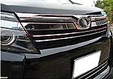トヨタ ヴォクシー VOXY 80 系 85系 鏡面 ステンレス グリルモール / ガーニッシュ / パネル