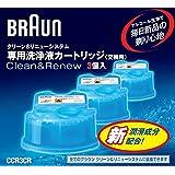 ブラウン アルコール洗浄液 メンズシェーバー用 3個入り CCR3 CR 正規品
