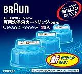 ブラウン アルコール洗浄液 メンズシェーバー用 3個入り CCR3 CR 正規品...