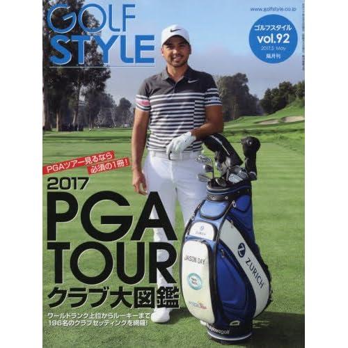 ゴルフスタイル 2017年 05 月号 [雑誌]