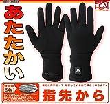 【保証OK】充電式 電熱ホットインナーグローブ ブラック S size (ヒーター手袋 防寒 手袋 電熱 グローブ グローブ ヒーターグローブ インナー 手袋 電熱 ウェア 電熱 インナー バイク 自転車 釣り HOT) ブラック,S size