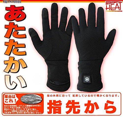 【保証OK】充電式 電熱ホットインナーグローブ ブラック S size (ヒーター手袋 防寒 手袋 ...