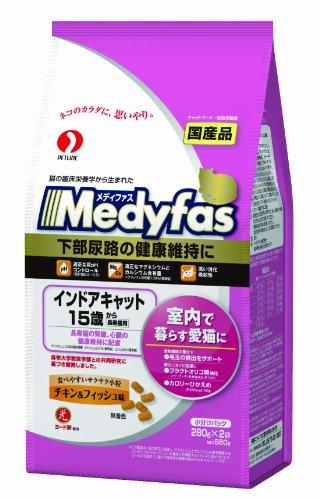 メディファス インドアキャット 15歳から 長寿猫用 チキン&フィッシュ味 560g