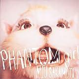 PHANTOM girl(DVD付)【初回生産限定盤】