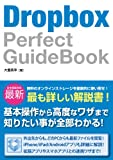 Dropbox Perfect GuideBook