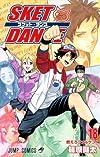 SKET DANCE 18 (ジャンプコミックス)