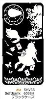 sslink SHV38/603SH AQUOS SERIE mini/AQUOS Xx3 mini ブラック ハードケース Alice in wonderland アリス 猫 トランプ カバー ジャケット スマートフォン スマホケース au SoftBank