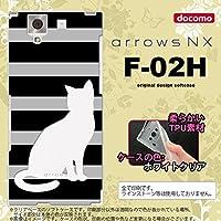F02H スマホケース arrows NX F-02H カバー アローズ NX ソフトケース 猫 ボーダー黒B nk-f02h-tp962