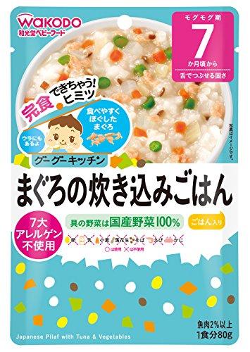 和光堂 グーグーキッチン まぐろの炊き込みごはん×6袋