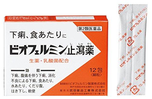(医薬品画像)ビオフェルミン止瀉薬