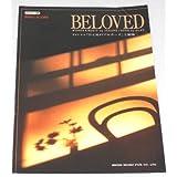 Beloved/GLAY―Band score (バンドピース)