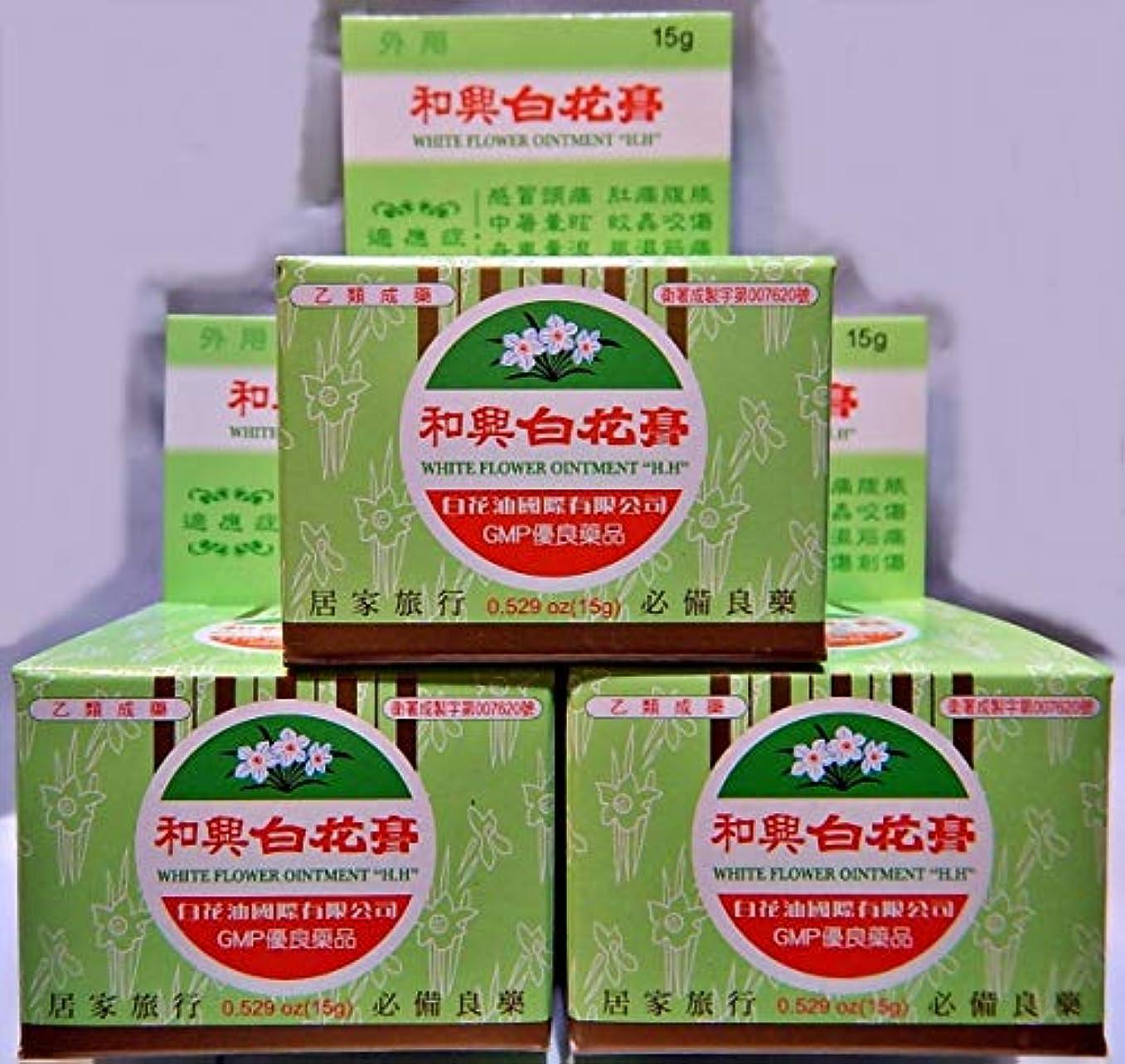国旗息子小間《和興》白花膏 15g(白花油軟膏タイプ)× 3個《台湾 お土産》 [並行輸入品]