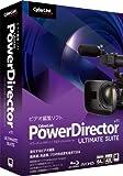 PowerDirector 11 Ultimate Suite [ダウンロード]