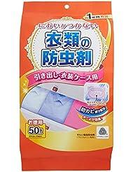 【Amazon.co.jp限定】ライオンケミカル においがつかない衣類の防虫剤 引き出し?衣装ケース用 50個入(引き出し25段分)