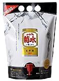 菊水 ふなぐち 一番しぼり 本醸造 生原酒 スマートパウチ 1500ml