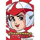 Chargeman Ken: Complete Series [DVD] [Import]