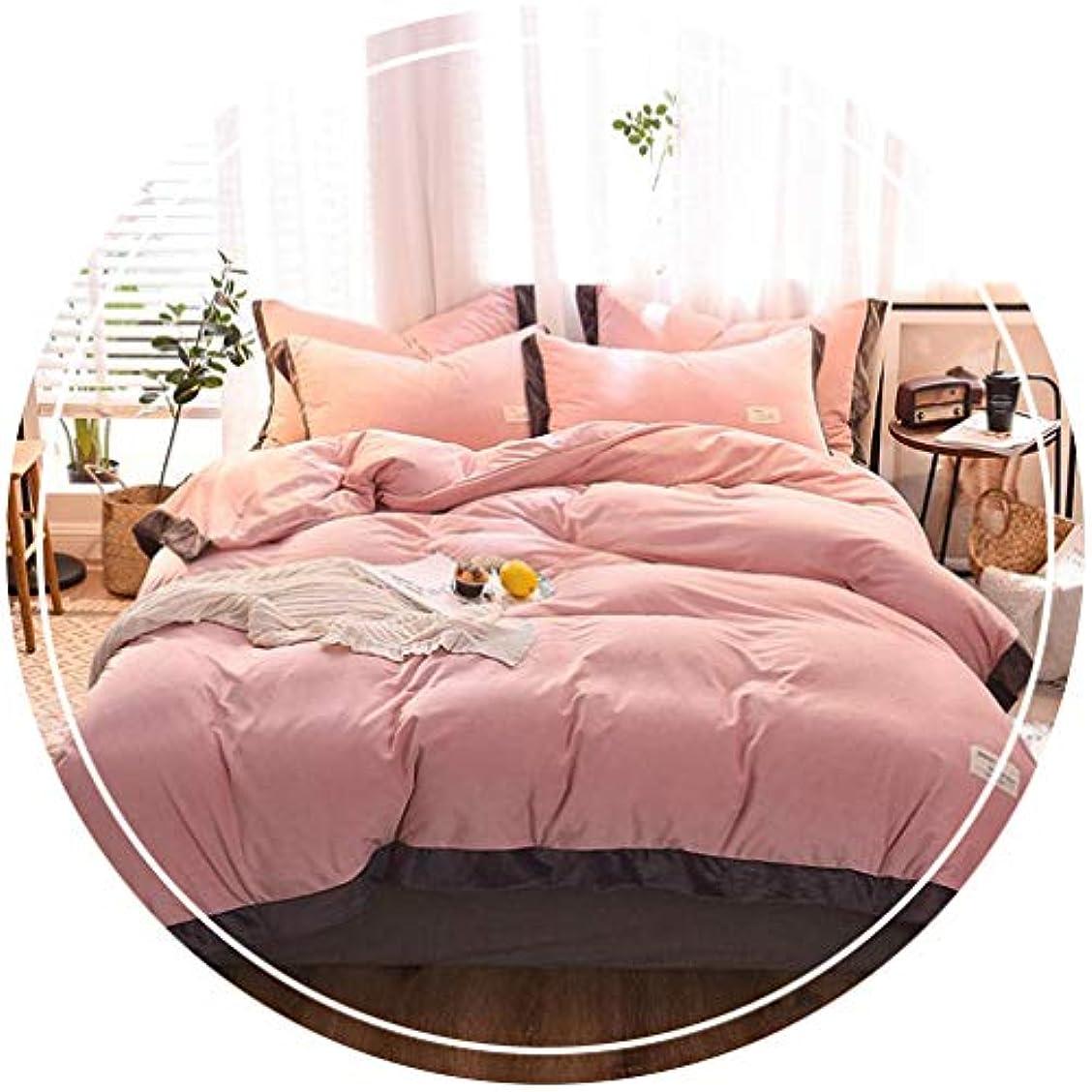 怒り対称フェデレーションHUYYA 冬シートカバー、結晶ベルベット寝具カバーセット 柔らかく快適 4枚セットのシート マイクロファイバー シーツと枕セット,Cherry powder_Increase