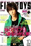 FINEBOYS (ファインボーイズ) 2008年 10月号 [雑誌]